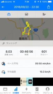 100kmランニング あと少し!